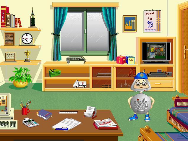 اسطوانة مجموعة برامج الأسرة 13402135601